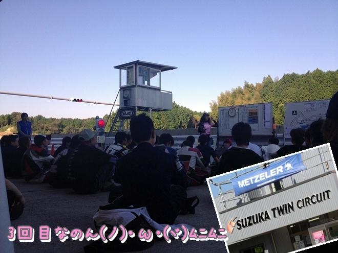 写真 2012-09-27 8 03 30