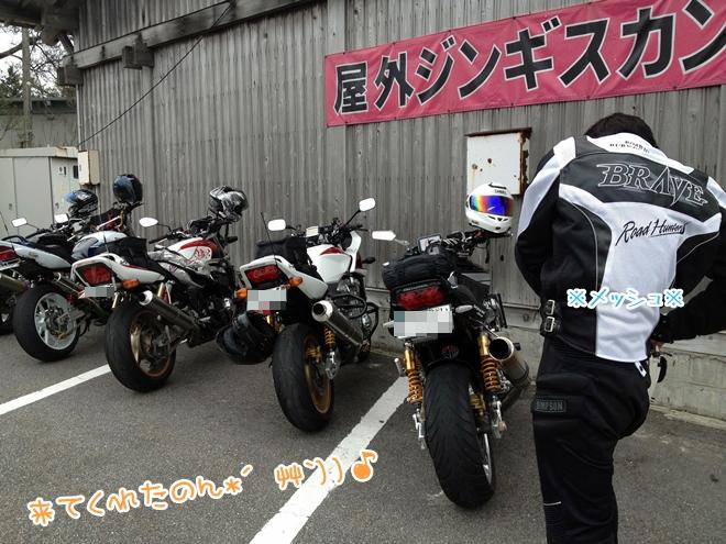 写真 2012-09-29 12 40 42