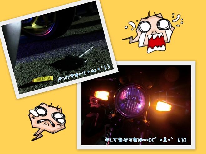 blog用2