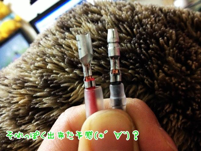 写真 2012-12-08 22 47 40