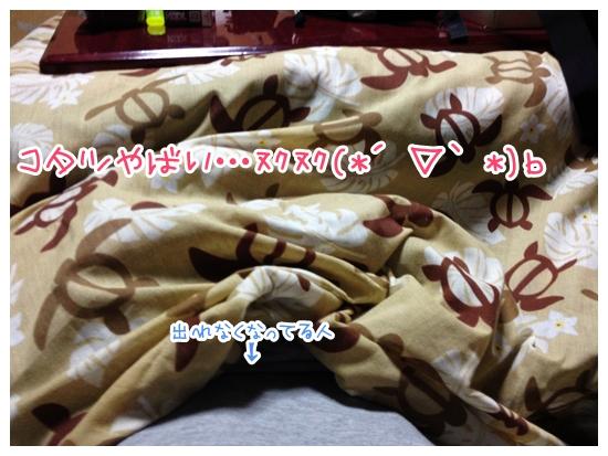 写真 2012-12-10 15 38 19