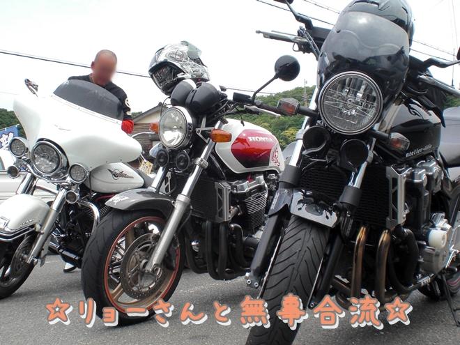 CIMG0012_20120626001525.jpg