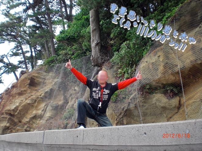 CIMG0049_20120626015952.jpg