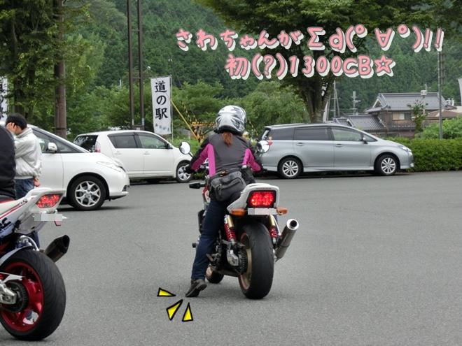 CIMG0129_20120710172956.jpg