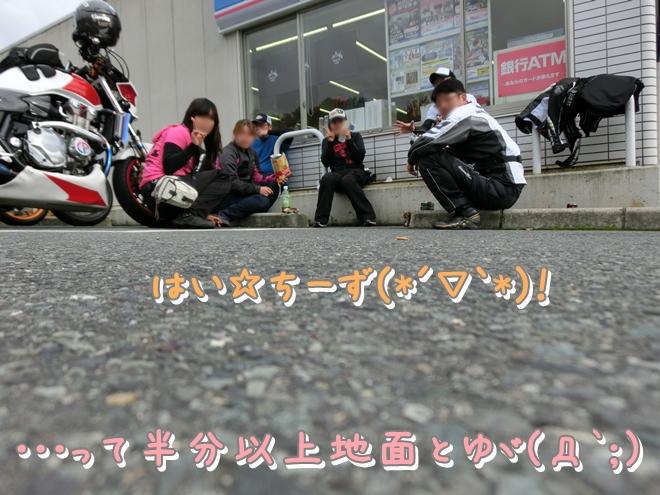 CIMG0155.jpg