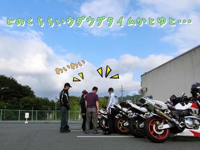 CIMG0172.jpg