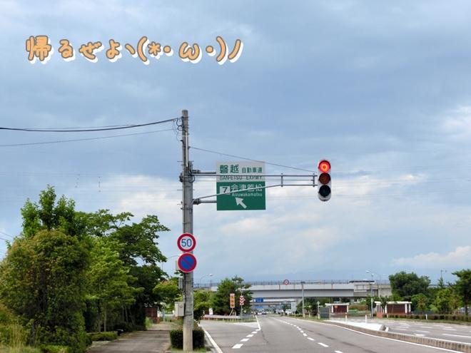 CIMG0430.jpg