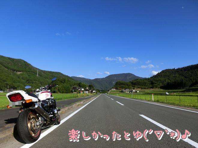 CIMG6853.jpg