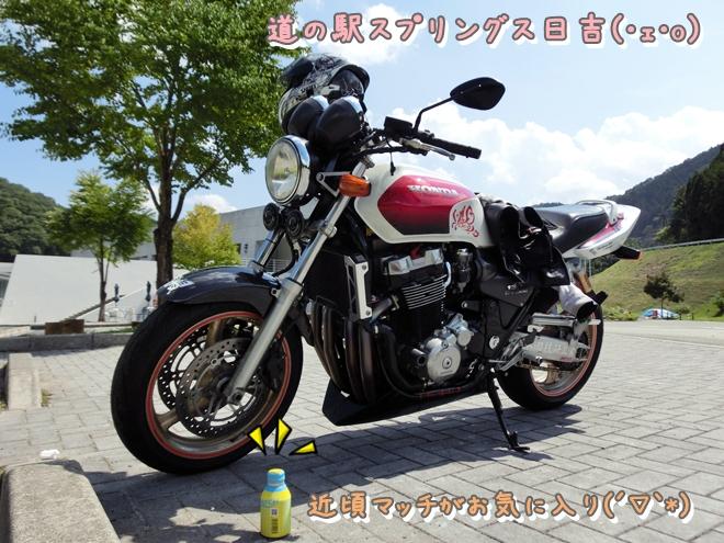CIMG6988.jpg