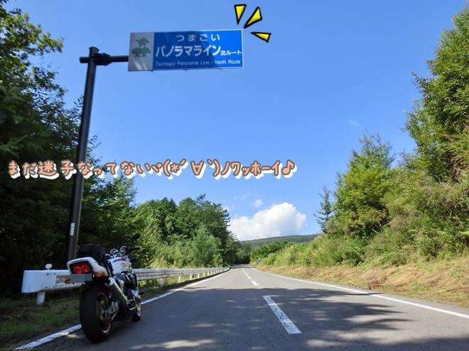 CIMG7042.jpg