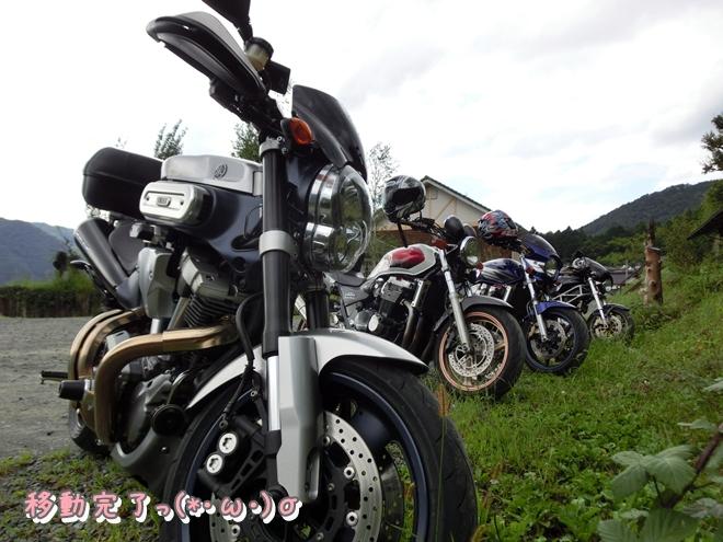 CIMG7270.jpg