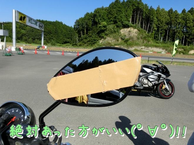 CIMG7400.jpg