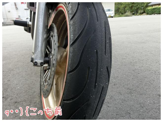 CIMG7635.jpg