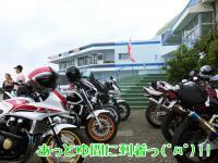 CIMG7759.jpg