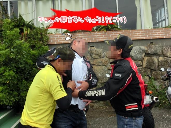 CIMG7766_20121017182624.jpg