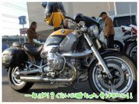 CIMG7892.jpg