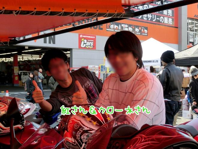 CIMG8005.jpg