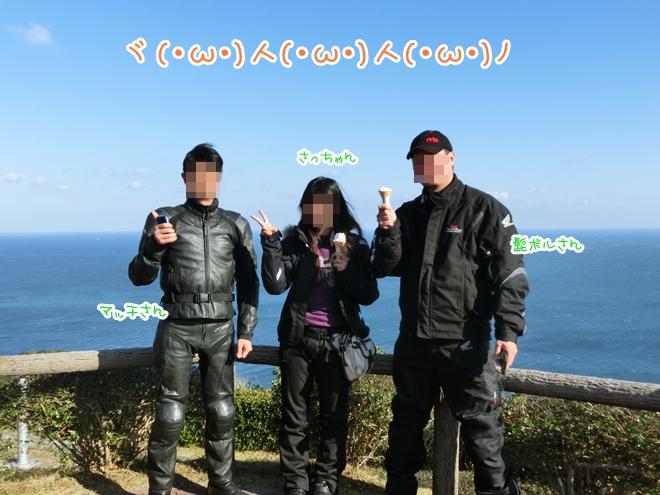 CIMG8140.jpg