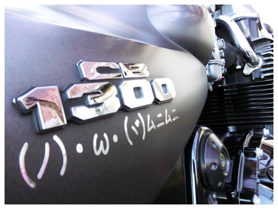 CIMG8335.jpg