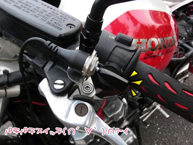 CIMG8345.jpg