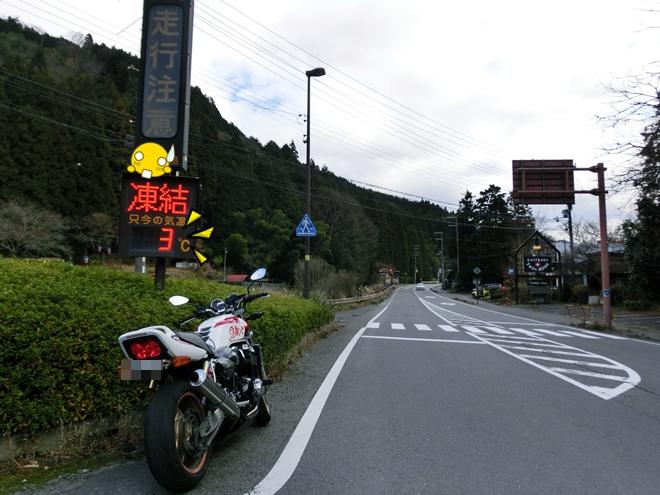 CIMG8395.jpg