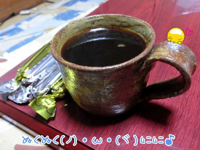 CIMG8417.jpg