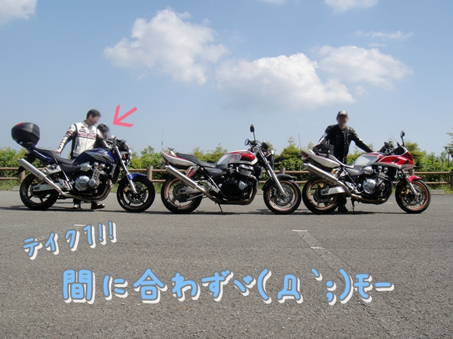 DSC05371_20120530184237.jpg