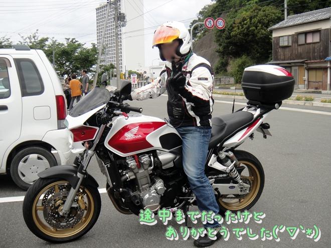 DSC05541.jpg