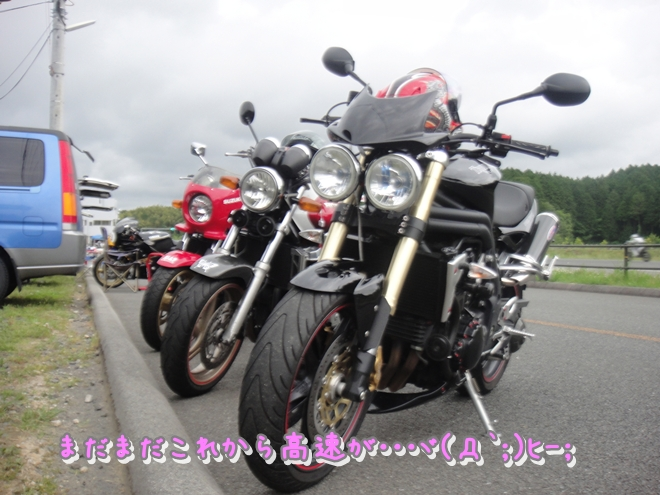 DSC05819.jpg
