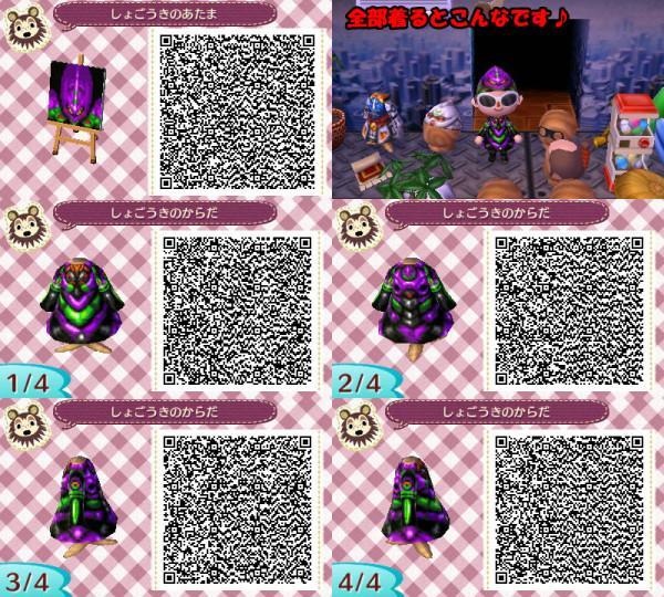 eva1_20121230.jpg