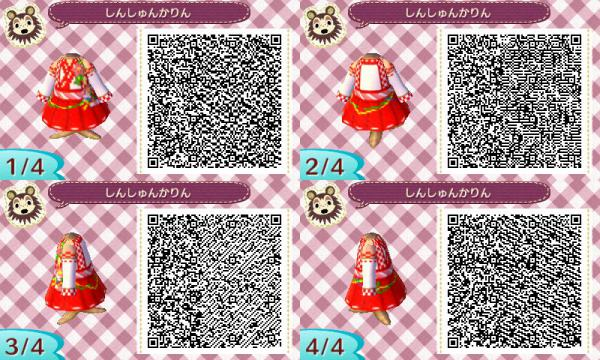 fn5ad_20121223211321.jpg