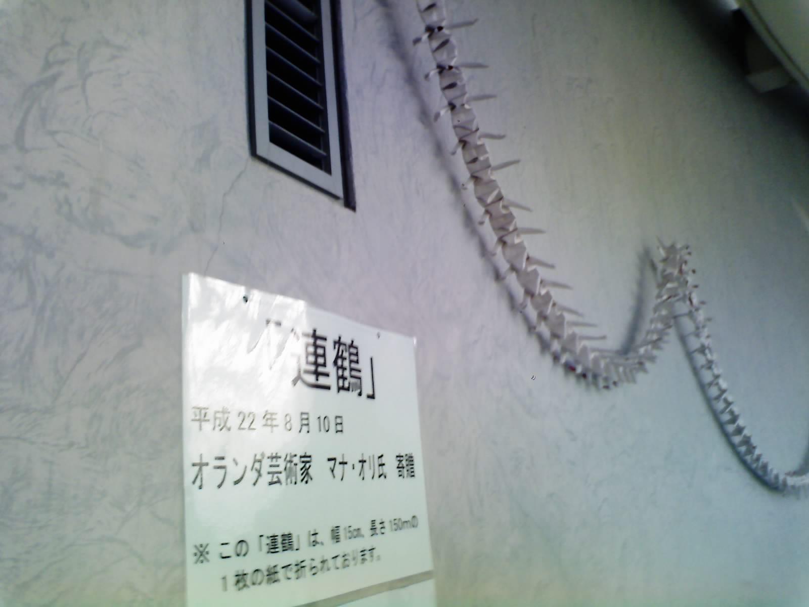 12-10-12_003.jpg