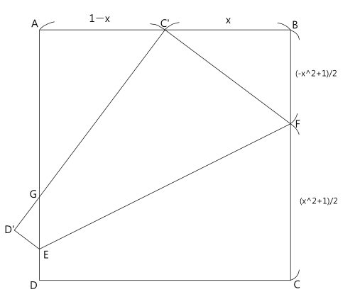 芳賀定理2