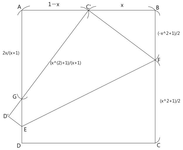 芳賀定理3
