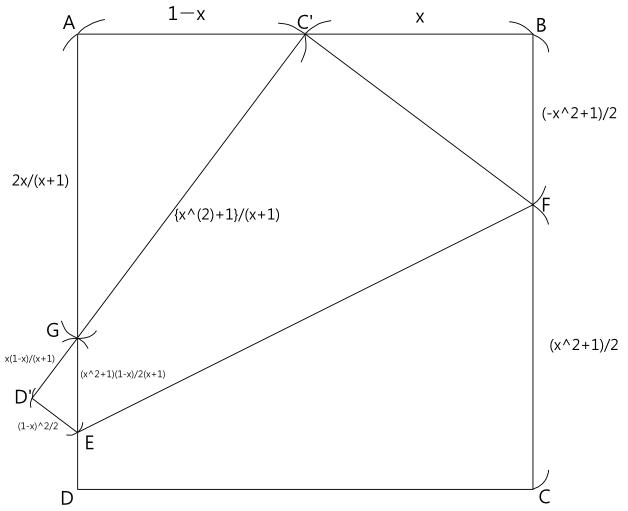 芳賀定理4