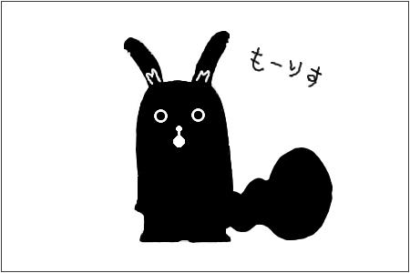 【予想/有馬記念】2012年 ◎ ②エイシンフラッシュ ③スカイディグニティ ⑥オーシャンブルー