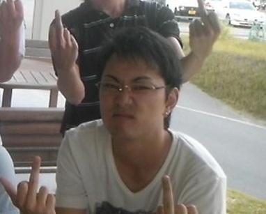 三浦!!!