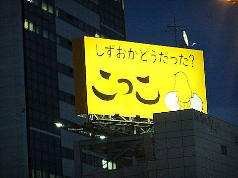 2012_0822_184516.jpg