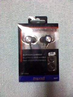 moblog_cded83b6.jpg