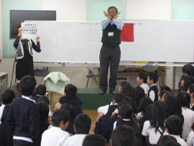 kengaku201201.jpg