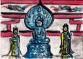 西の間 阿弥陀三尊像