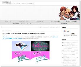 +Aチャンネル アニメ・原作対応表 (Blu-ray第1巻収録/だい1わ~だい2わ)