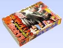 別冊少年マガジン2012年9月号(通巻36号)
