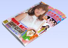 週刊ヤングマガジン2012年No.40
