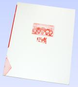 咲-Saki- (アニメ1期) OFFICIAL FANBOOK