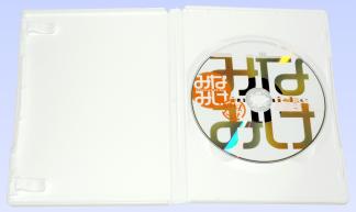 みなみけ おまたせ (コミックス第10巻・DVD付き初回限定版) DVDケース