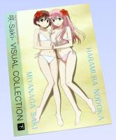 咲-Saki- ビジュアルコレクション 下