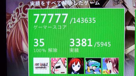 20120709_3.jpg