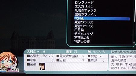 20120926_1.jpg