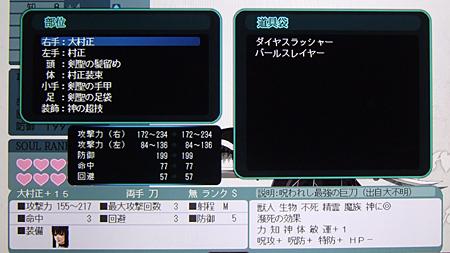 20120926_3.jpg